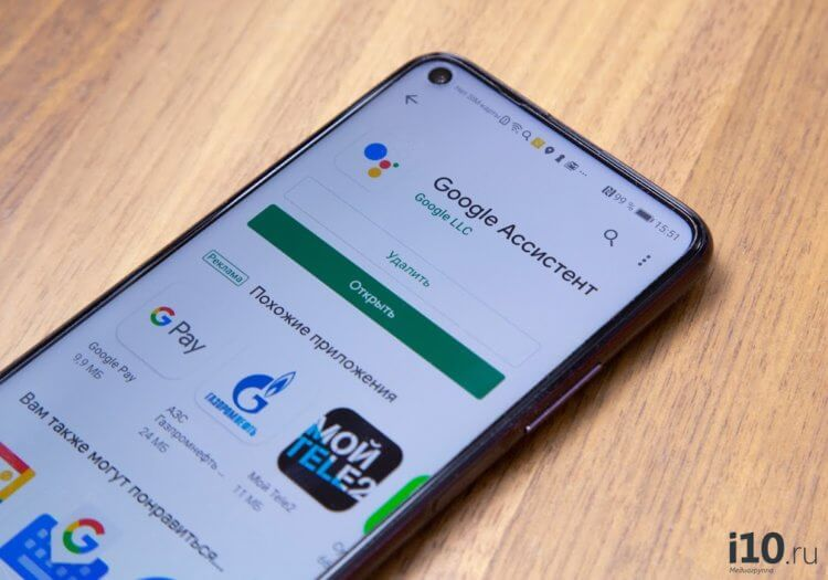 Google официально представила новый Google Assistant