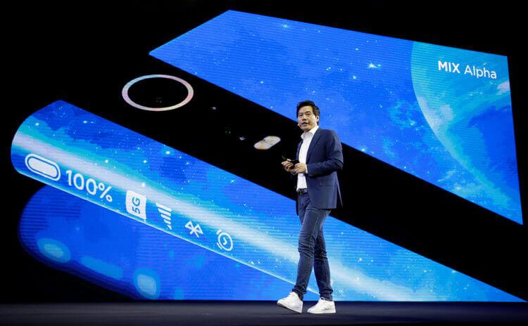 Чудес не бывает. Инновационный Mix Alpha от Xiaomi не выйдет в этом году
