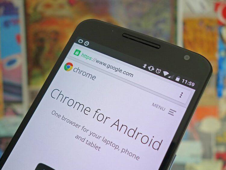 Эти настройки Chrome для Android сделают его быстрее и безопаснее