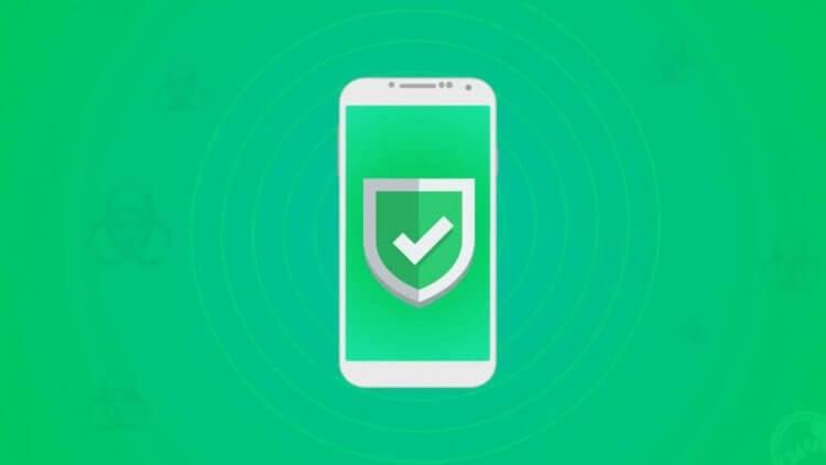 Популярные антивирусы для Android оказались опасными шпионами