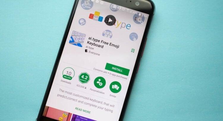 Популярная клавиатура для Android ворует деньги пользователей