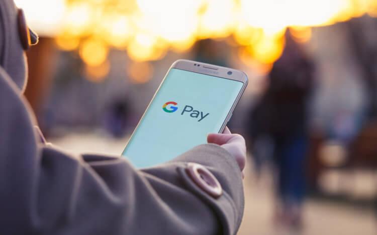 В Android-приложении Госуслуг появилась поддержка Google Pay