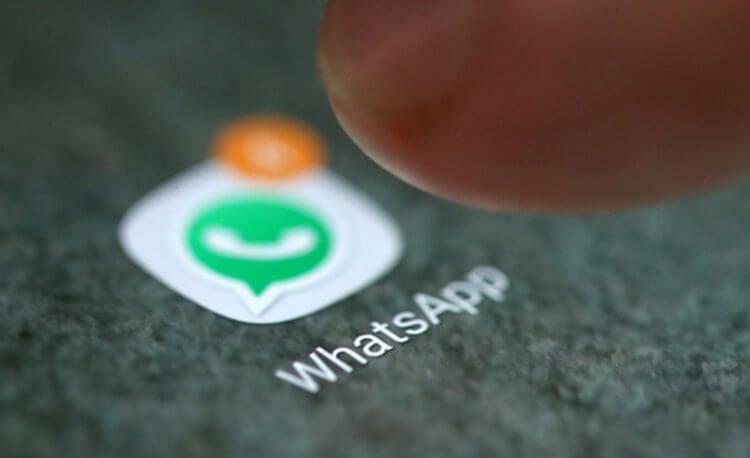 WhatsApp для Android разряжает батарею. Что делать
