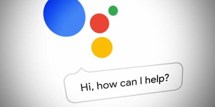 Google Ассистент научится делать заметки за вас | AndroidInsider.ru