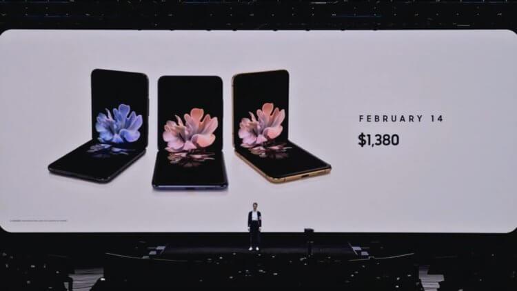 Итоги презентации Galaxy Unpacked 2020