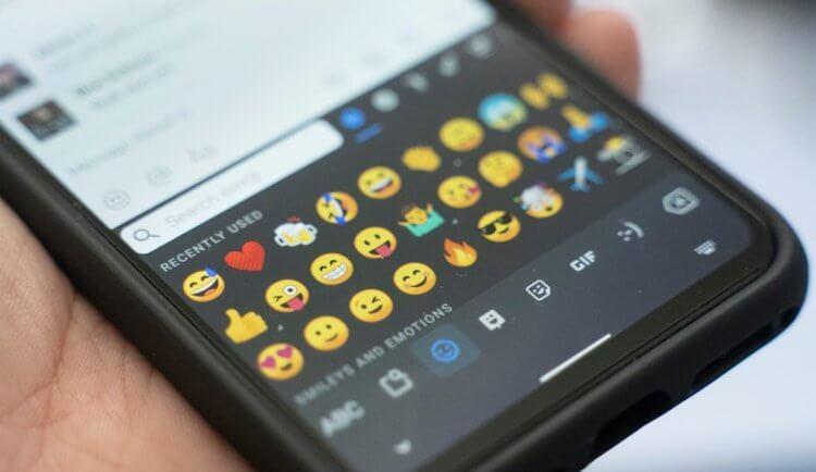 Google позволила скрещивать эмодзи на Android