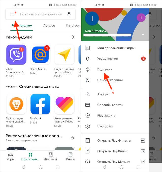 У Google Play есть проблема, которую Google не хочет решать