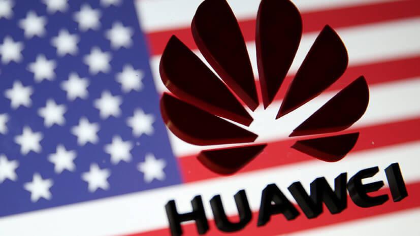 Huawei хотела судиться с правительством США, но не получилось