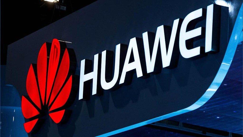 Huawei возмущена заявлениями правительства США