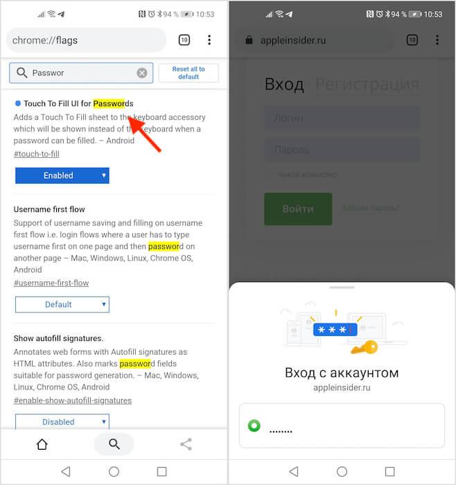 Google улучшит работу с паролями в Chrome