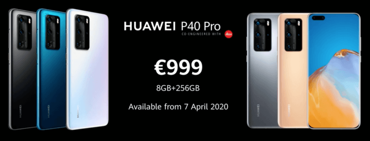 Huawei представила новый флагман P40. Надо брать?