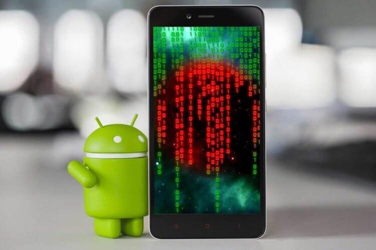 Как взломать смартфон ультразвуком?