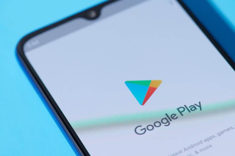 Я больше не пользуюсь Google Play. А вы?