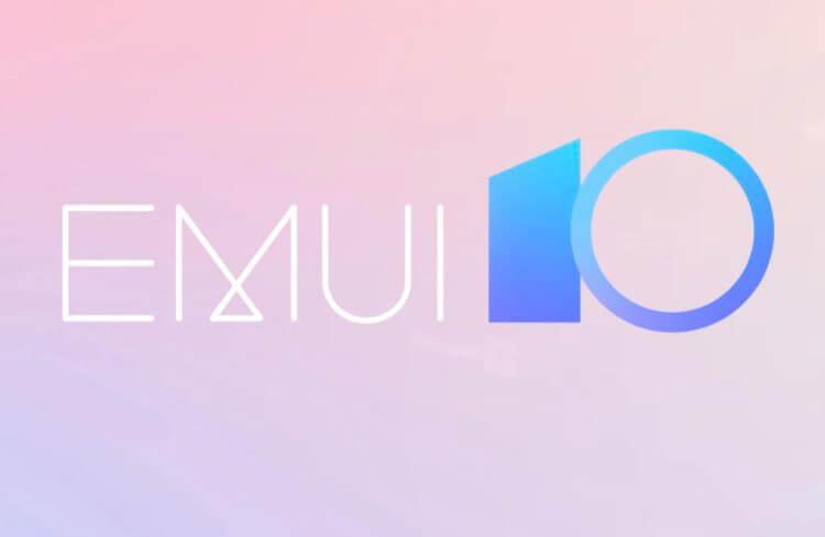 Почему я всем советую обновить Huawei до EMUI 10