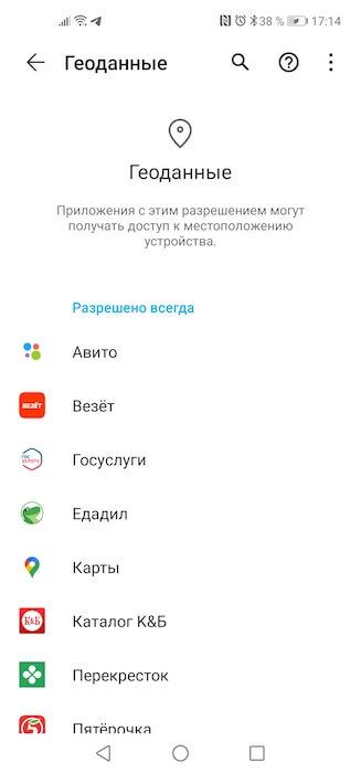 Обновления Android 10: стоит ли обновляться?