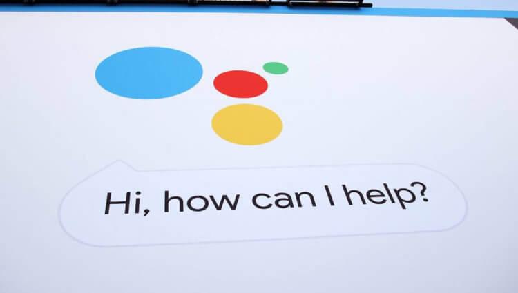 Google добавила в Google Assistant настройки чувствительности