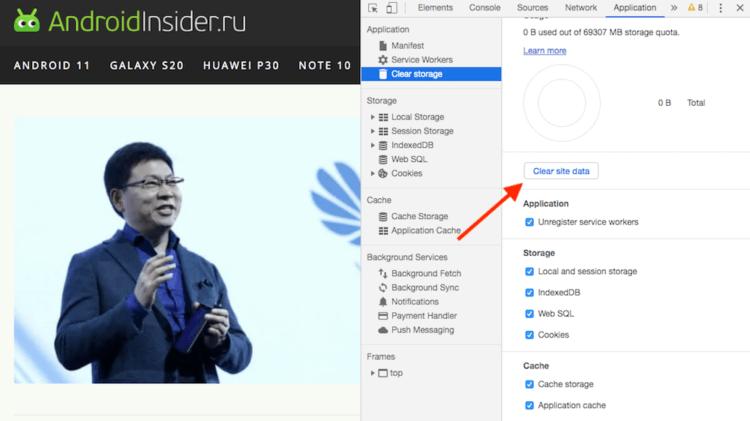 كيفية إزالة بياناتك من الموقع في Google Chrome وسبب ضرورتها 2