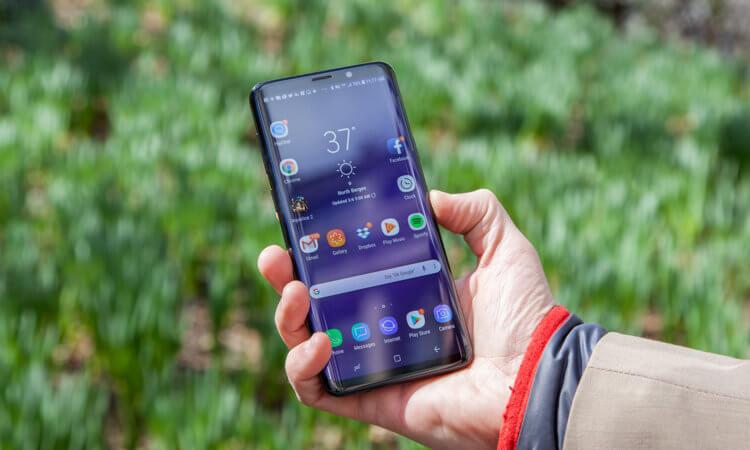 Стоит ли покупать Galaxy S9 в 2020 году