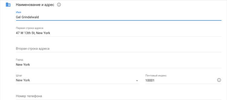 Google đã đăng ký Stadia miễn phí. Cách chơi ở Nga 3
