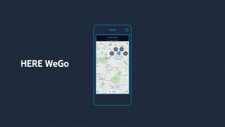 Huawei показала замену Google Maps для своих смартфонов