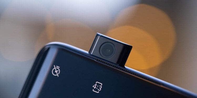 Отверстие или вырез в экранах отсутствует. Это же выезжающая камера!