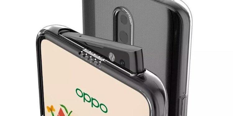 Так раньше выглядел OPPO Reno со своей выезжающей камерой и это было интересно