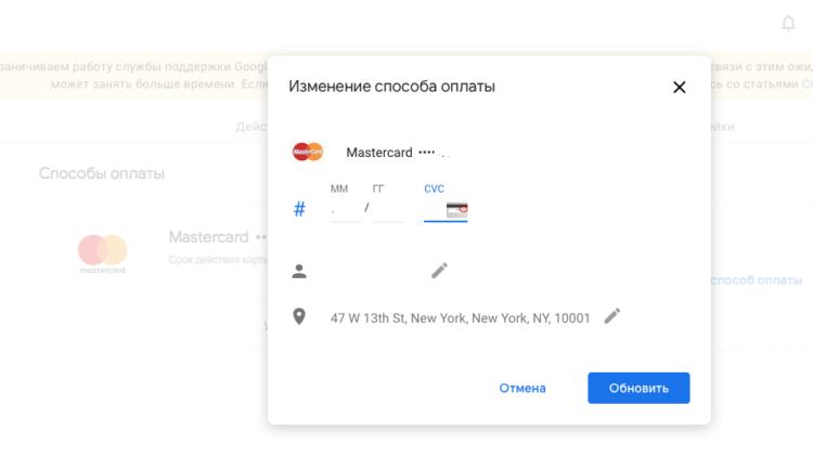 Google đã đăng ký Stadia miễn phí. Cách chơi ở Nga 4