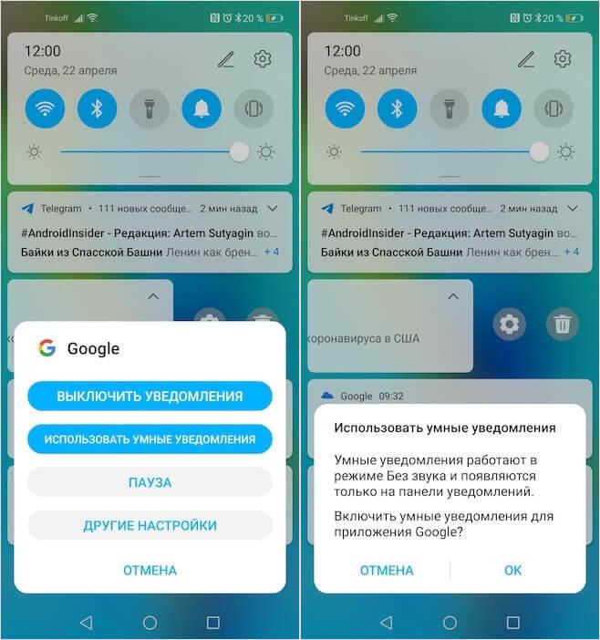 Các tính năng chính của Android 10 là gì? 4