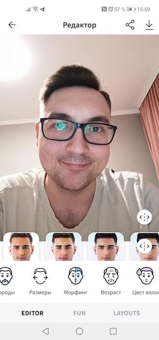 Jak zrobić starą twarz na Androida 2