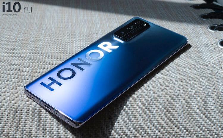 В России представили Honor 30 Pro+. У нас он уже есть.