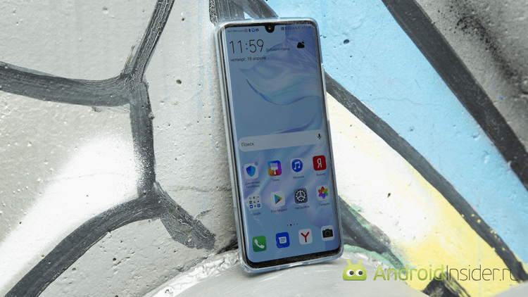 Huawei заново выпускает P30 Pro в Европе. Это шутка?