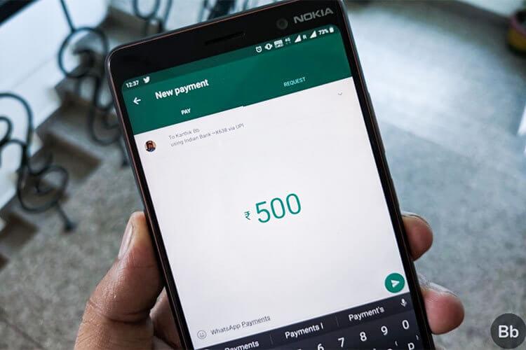 تطلق WhatsApp خدمة الدفع الخاصة بها. أين يمكنني استخدامه؟ 2