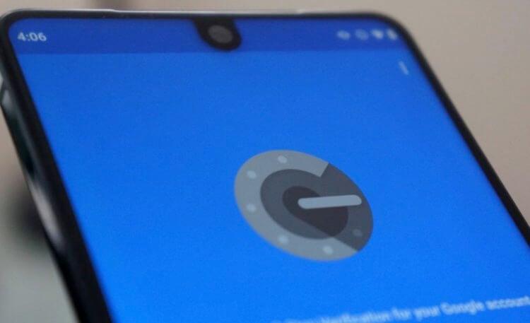 Google выпустила обновление Google Authenticator впервые за три года