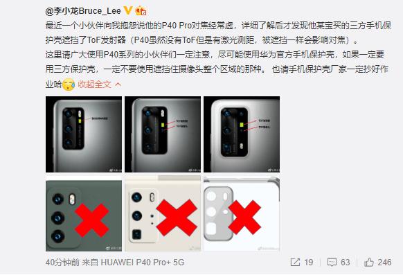 لماذا تمت إزالة كاميرا الهاتف الذكي بشكل سيئ وكيفية إصلاحه 1
