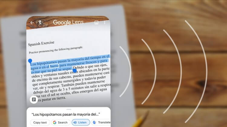 Как распознать рукописный текст на Android и отправить его на компьютер