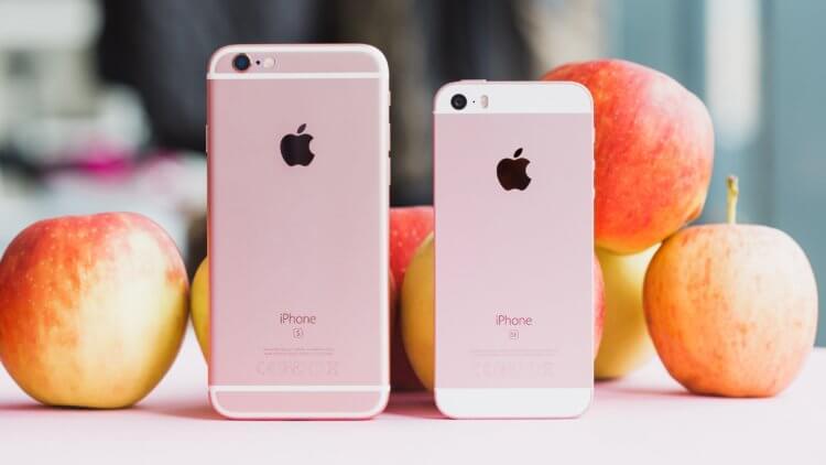 IPhone tốt hơn Android. Ví dụ tiết lộ nhất 2