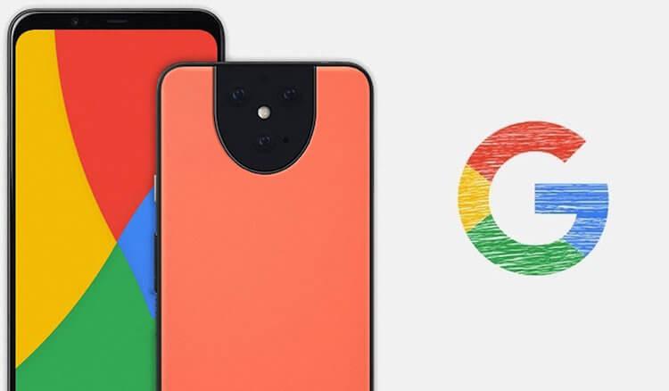 Google жирно намекнула сколько будут стоить Pixel 4a и Pixel 5