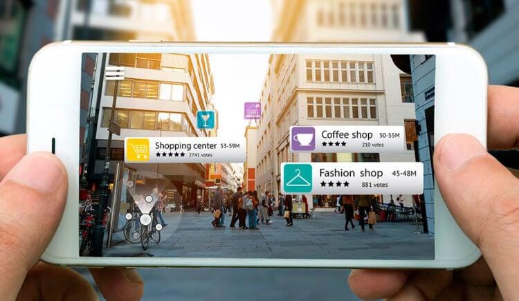 الواقع المعزز على Android. لماذا هو أفضل من الافتراضي 3