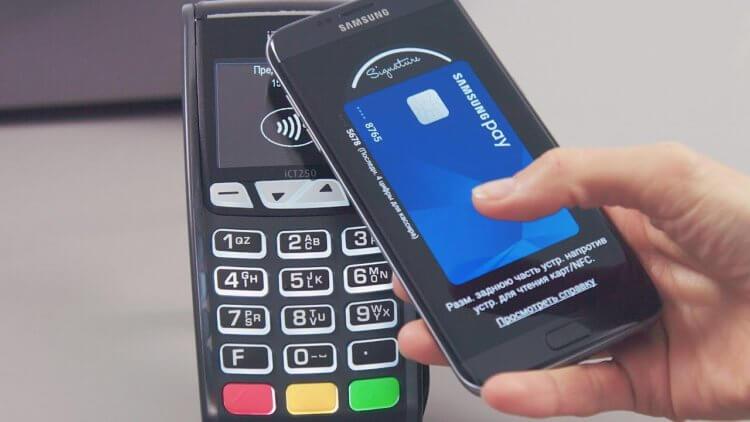 لسرقة ، لذلك الأفضل: قدمت سامسونج بطاقة مصرفية مثل Apple 1