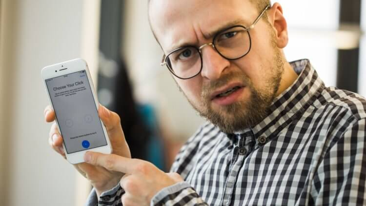 iPhone SE 2020 оказался быстрее Galaxy S20 Ultra за 110 тысяч рублей