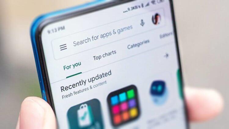 Google сделала поиск в Google Play нормальным. Наконец-то
