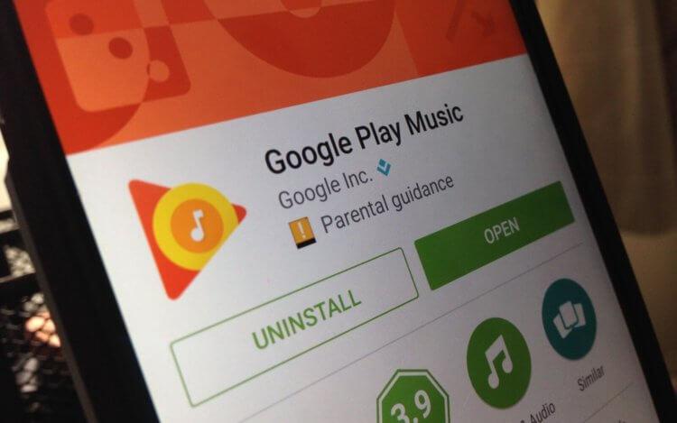 تغلق Google موسيقى Google Play ، لكنها تواصل تحصيل رسوم مقابل الاشتراك 1