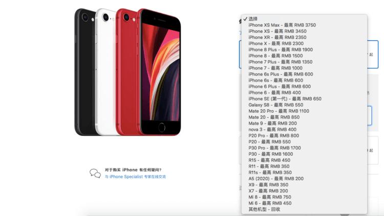 Apple показала, что ни во что не ставит смартфоны на Android