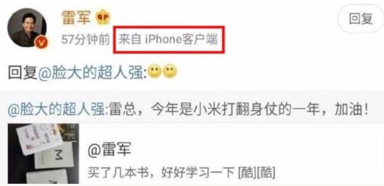 لدى Huawei عام آخر بدون Google ، ومدير Xiaomi مع iPhone: نتائج الأسبوع 8