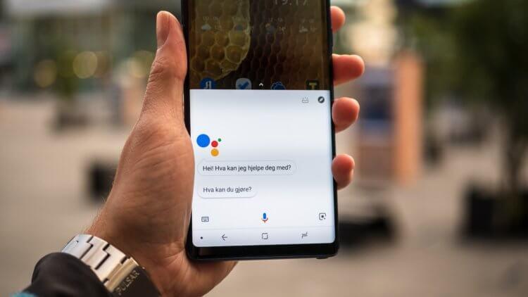 Какие функции Google Ассистент получит после обновления