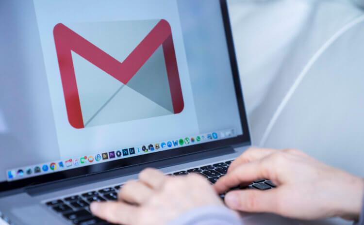 Ваш почтовый ящик находится в списке. Что это такое и как себя вести