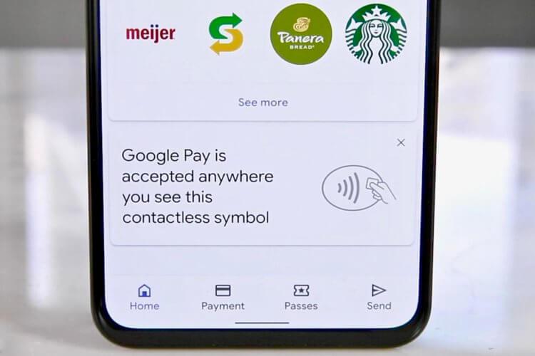 Google готовит кардинальное обновление Google Pay