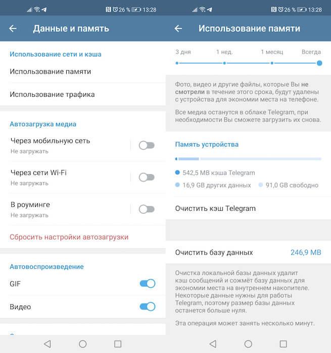 Вышло обновление Telegram с эксклюзивными функциями для Android