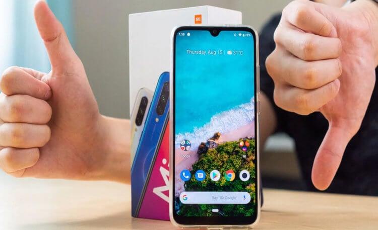 Почему не стоит торопиться с обновлением смартфонов Xiaomi