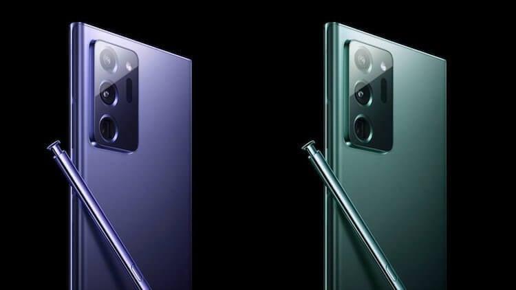 Названа наиболее вероятная цена Samsung Galaxy Note 20